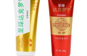 香港笛梦呈绿达克罗宁软膏,耐夫堂正品保证。